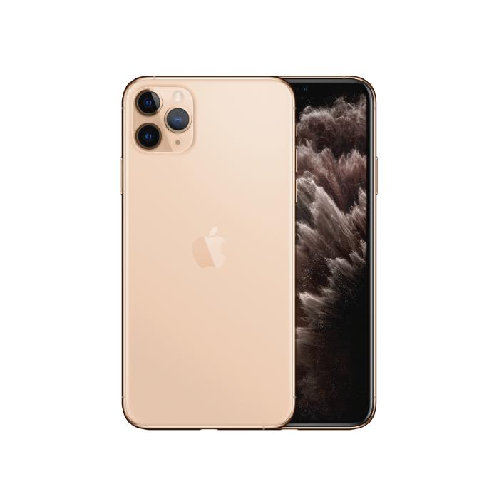 iPhone 11 Pro Gold