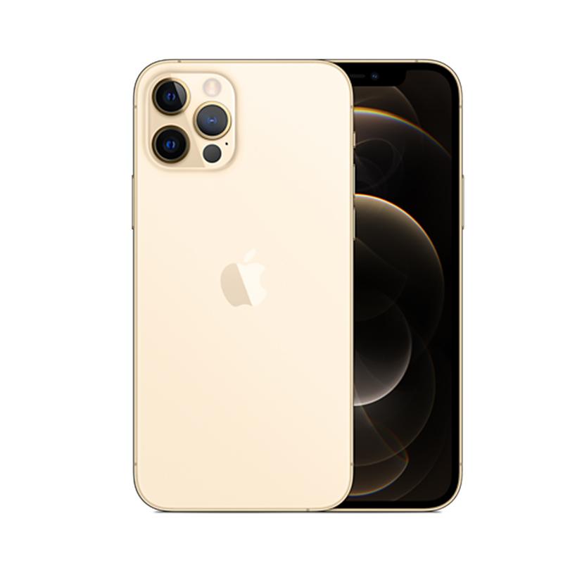 iPhone-12-Pro-dorado